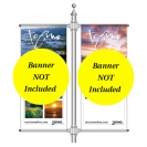 "24"" Double Boulevard Banner Hardware Only"