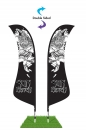 13' Blade Wind Flag Kit - Double Sided